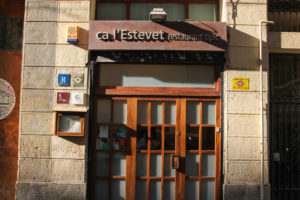 Ca L'estevet restaurant